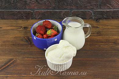 Ингредиенты для молочного коктейля с клубникой