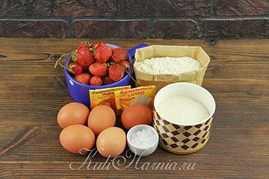 Ингредиенты для шарлотки с клубникой