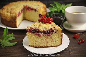 Пирог с кефиром с ягодами рецепт