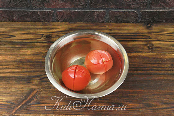Бланшируем томаты