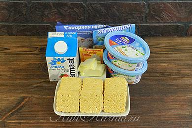 Ингредиенты для чизкейка без выпечки