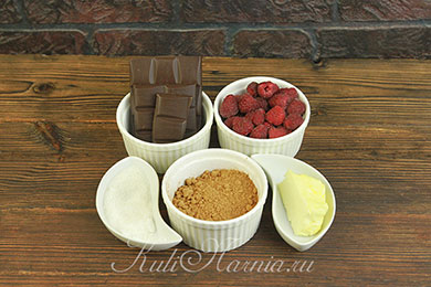 Ингредиенты для малинового трюфеля