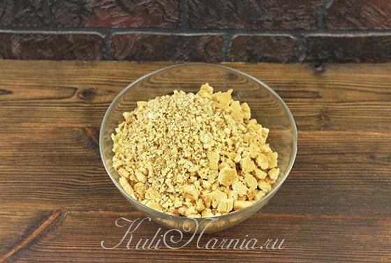 Измельчаем орехи и добавляем к печенью