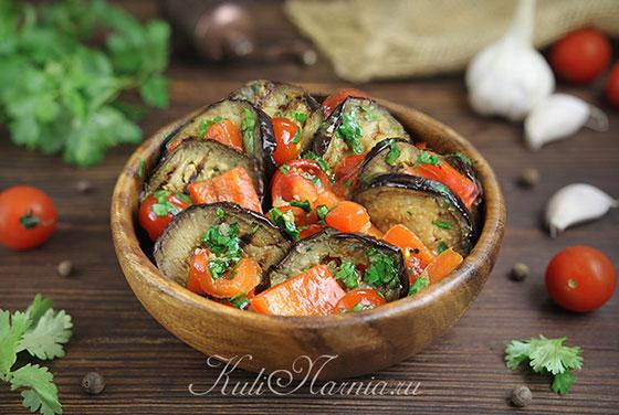 Теплый салат с баклажанами и помидорами готов