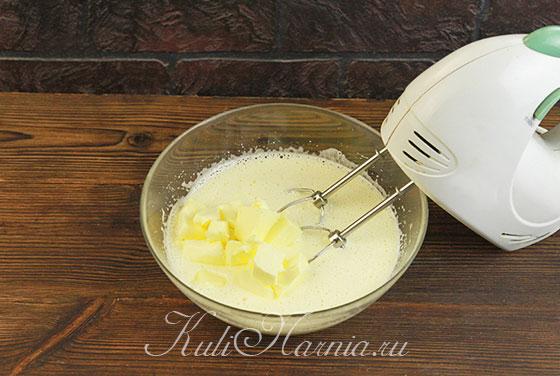 Добавляем сливочное масло к яичной смеси