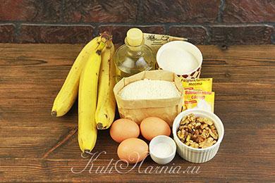 Ингредиенты для бананового хлеба