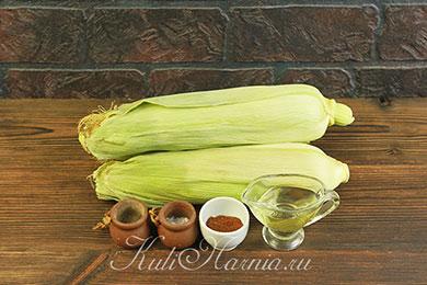 Ингредиенты для кукурузы в духовке