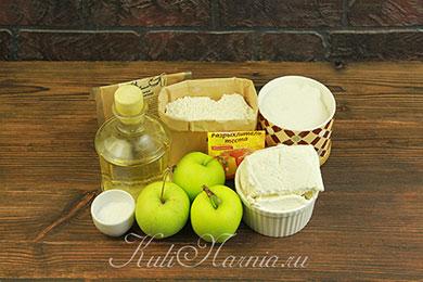 Ингредиенты для творожного печенья с яблоками