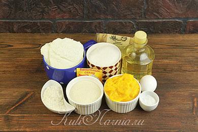 Ингредиенты для тыквенный сырников с творогом