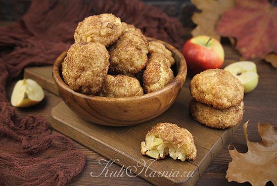Творожное печенье с яблоками готово