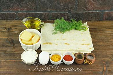 Ингредиенты для чипсов из лаваша