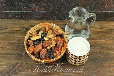 Ингредиенты для компота из сухофруктов