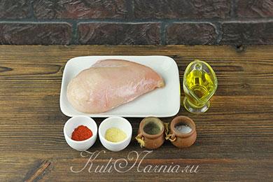 Ингредиенты для куриного филе в пергаменте