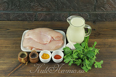 Ингредиенты для куриной грудки в молоке
