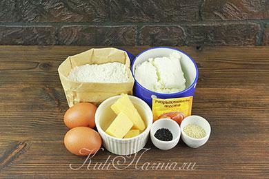Ингредиенты для творожных бубликов с сыром