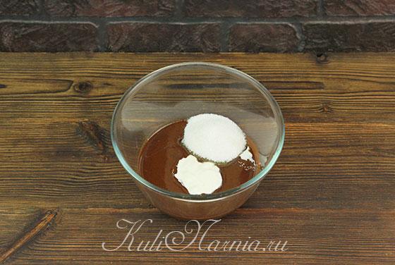 Соединяем сахар, сметану и остывшее какао