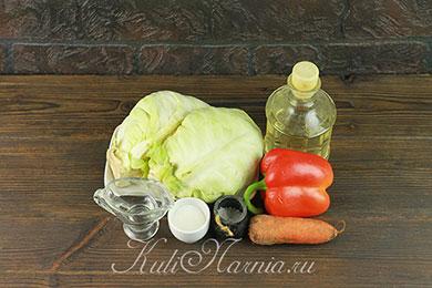 Ингредиенты для маринованной капусты с болгарским перцем