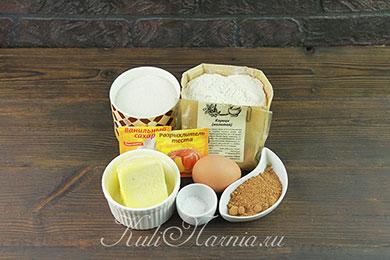 Ингредиенты для печенья Серпантин
