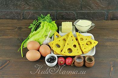 Ингредиенты для закуски мышки из яиц