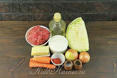 Ингредиенты для запеканки из капусты с фаршем