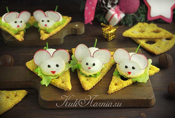 Мышки из яиц готовы
