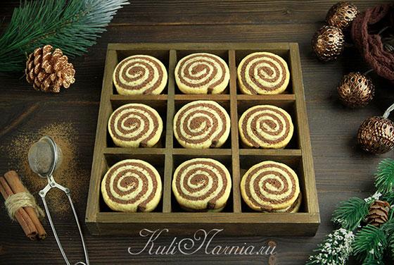 Печенье Серпантин готово