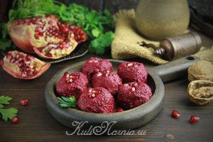 Пхали из свеклы по-грузински рецепт