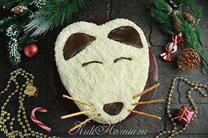 Торт на Новый год Крысы рецепт