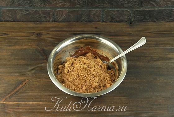 Часть смеси печенья и какао добавляем к шоколадной смеси