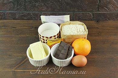 Ингредиенты для апельсинового печенья