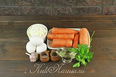 Ингредиенты для морковного рулета