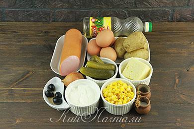 Ингредиенты для салата Крыса