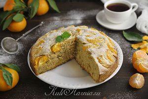 Пирог с мандаринами рецепт