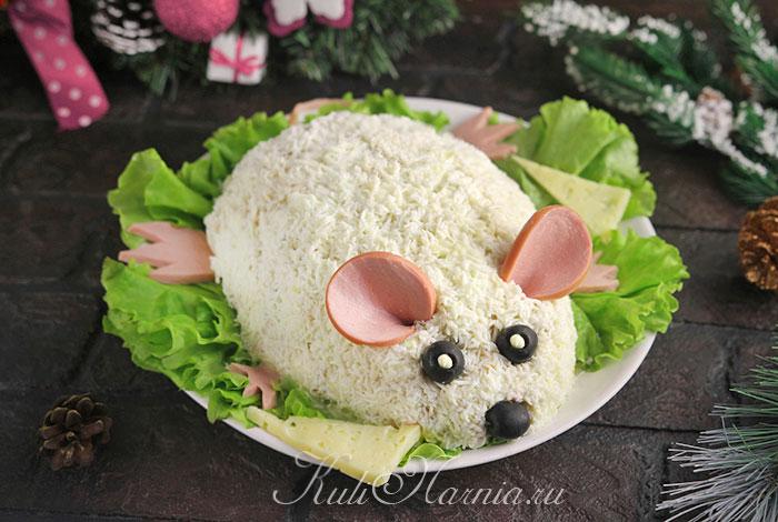 Салат Крыса рецепт