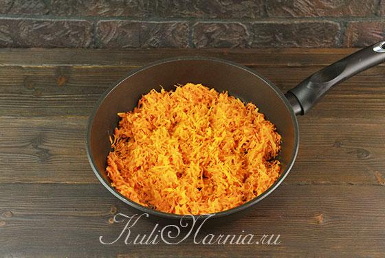 Солим и перчим морковь