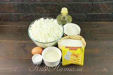 Ингредиенты для идеальных сырников