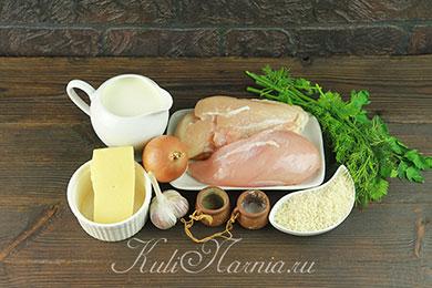 Ингредиенты для куриных тефтелей в сливочном соусе