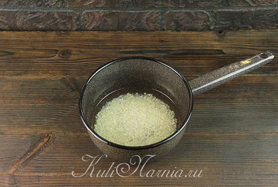 Варим рис до полуготовности
