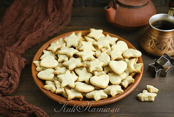 Печенье на сыворотке готово