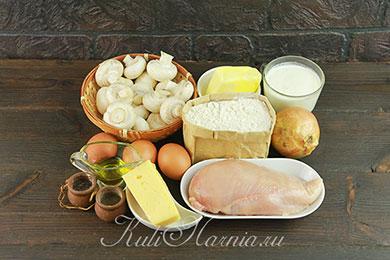 Ингредиенты для киша с курицей и грибами