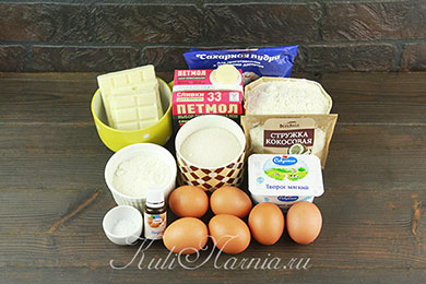Ингредиенты для кокосового торта