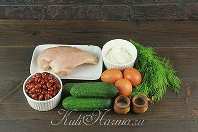 Ингредиенты для салата с фасолью и курицей