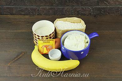 Ингредиенты для сырников с бананом и творогом