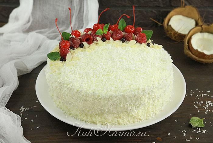 Кокосовый торт