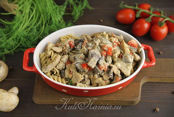 Курица с грибами и сливками готова