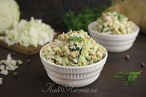 Салат с тунцом и пекинской капустой рецепт