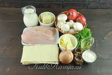 Ингредиенты для лазаньи с курицей и грибами