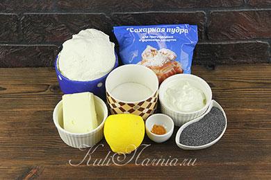 Ингредиенты для лимонной пасхи с маком