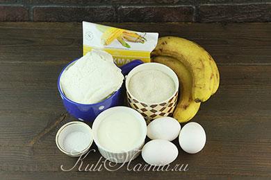 Ингредиенты для творожной запеканки с бананом