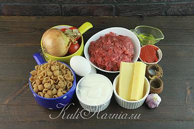 Ингредиенты для запеканки из макарон с фаршем